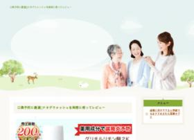 sourceha.com