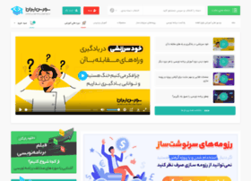 sourceiran.com
