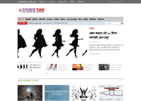sourcetune.com