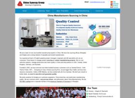 sourcing-cn.com