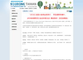 sourcingtaiwan.com.tw