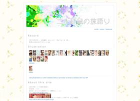 souris-fleur.com