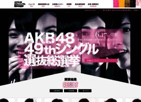 sousenkyo.akb48.co.jp