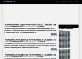 sousetsuka.com