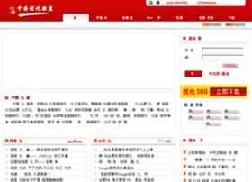 sousuo360.com