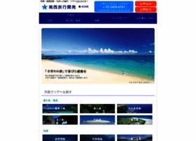 south-west.co.jp