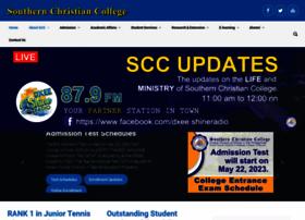 southernchristiancollege.edu.ph