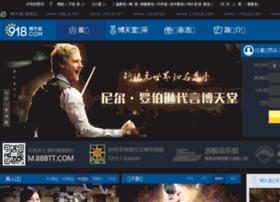 southfang.com