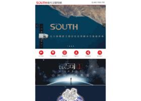 southgnss.com