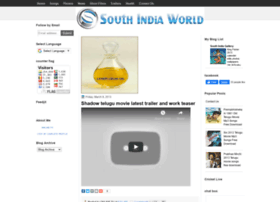 southindiaworld.blogspot.in