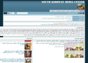 southkordfan-mc.com