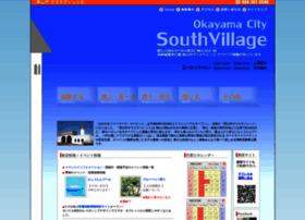 southvillage.jp