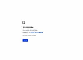 southwestwholesalebargains.com