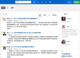 soutou.com