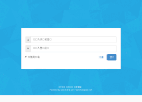 souwoo.com