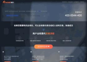 souyue.com