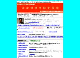 souzoku-fukuoka.com