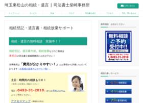 souzoku-shiba.com
