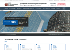 souzpp.ru