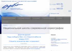 sov-dance.ru