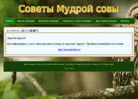 sova22.ru