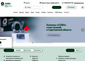 sovamed.ru