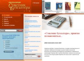 sovbuh.ru