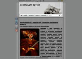 sovet.blocknote.info