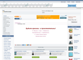 sovetoskop.ru