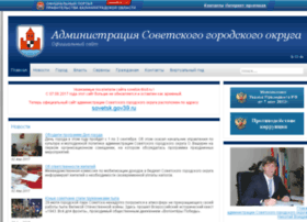 sovetsk-tilsit.ru