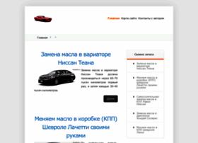 sovetyavto.ru