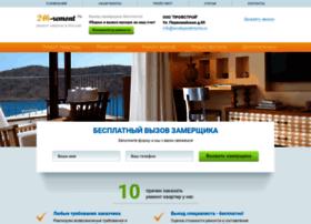 sovetyporemontu.ru