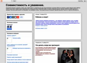 sovmestiuvagenie.blogspot.com