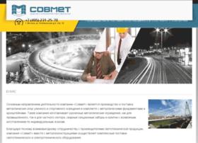 sovmet.ru
