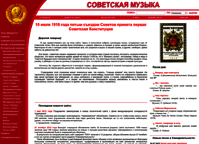 sovmusic.ru
