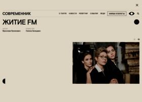 sovremennik.ru