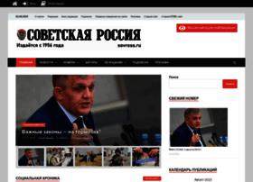 sovross.ru