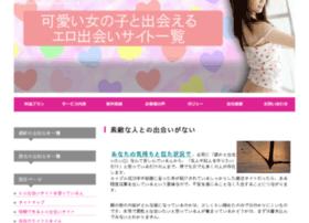 sovsemi.com