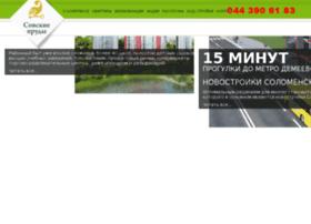sovskie.ua