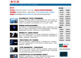 sowang.com