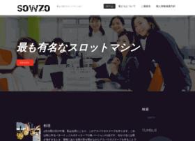 sowzo.com