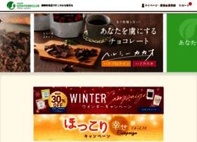 soyafarm.com