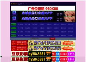 soyaherba.com
