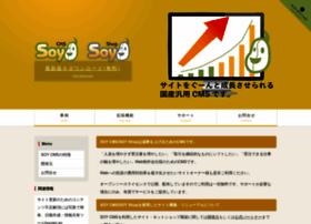 soycms.net