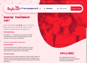 soyle.net