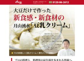 soymilk-cream.jp