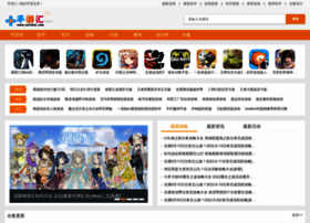 soyohui.com