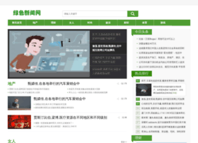 soyoucode.com