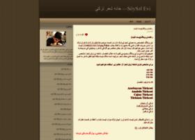 soysal.arzublog.com