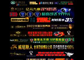 soytuduena.com